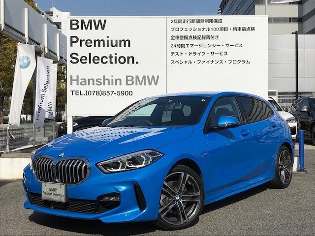 BMW 118i Mスポーツ ワンオーナー ナビゲーションパッケージ パーキングアシスト ドライビングアシスト Mスポーツサスペンション ワイヤレスチャージング 6スピーカーシステム 7速DCT