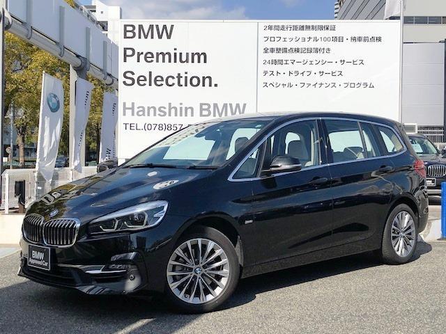 BMW 218iグランツアラー ラグジュアリー オイスターレザーシート 7人乗り HDDナビ Bluetooh ミュージックコレクション シートヒーター バックカメラ PDC LEDヘッドライト コンフォートアクセス 電動シートメモリ付 17AW
