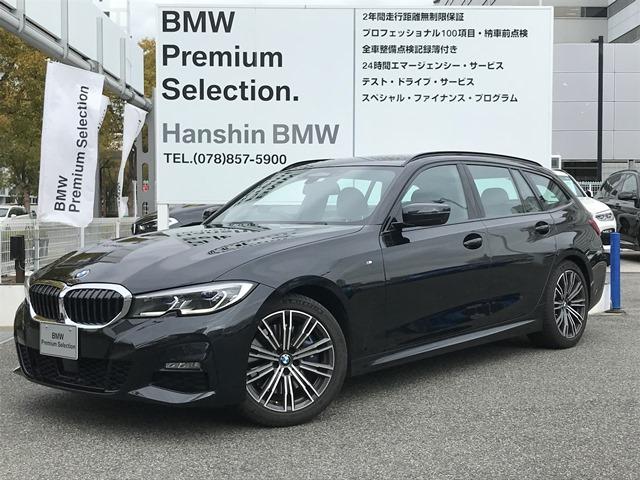 BMW 3シリーズ 330iツーリング Mスポーツ ハイラインパッケージ 元デモカー イノベーションパッケージ レーザーライト ヘッドアップディスプレイ ジェスチャーコントロール レザーーシート シートヒーティング ランバーサポート コンフォートパッケージ 電動リアゲート