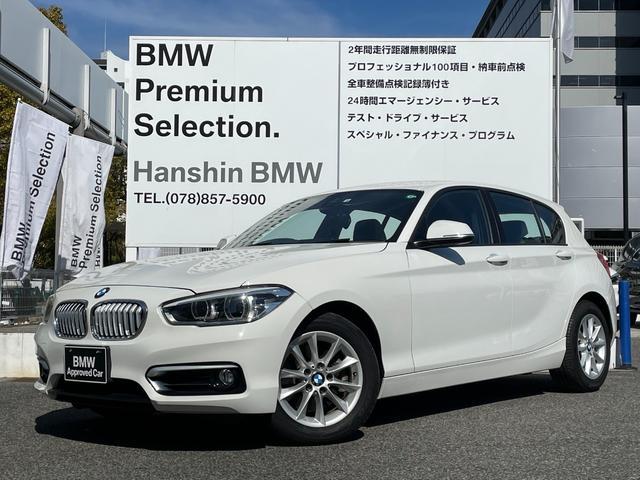 BMW 118i スタイル パーキングサポートPKG HDDナビ LEDヘッド マルチファンクションステアリング ステップトロニック 衝突軽減ブレーキ 車線逸脱警告 F20