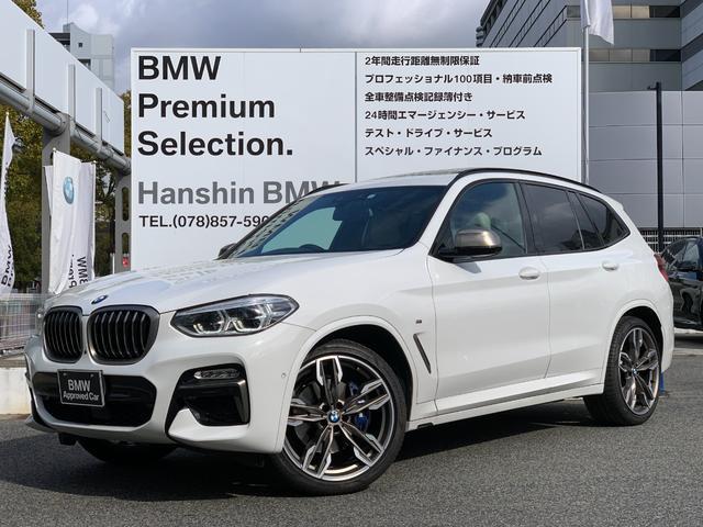 BMW M40d ワンオーナー セレクトパッケージ パノラマガラスサンルーフ ハーマンカードンスピーカー イノベーションパッケージ アイボリーレザーシート フロントリアシートヒーター 全周囲カメラ 純正21インチAW