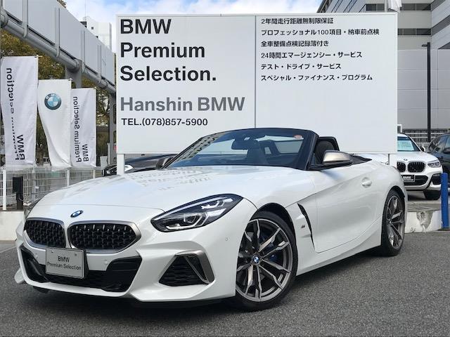 BMW Z4 M40i Harman Kardonスピーカー 元デモカーアップ 禁煙 純正HDDナビ アクティブクルーズコントロール LEDヘッドライト ドライビング・アシストヘッドアップディスプレイ