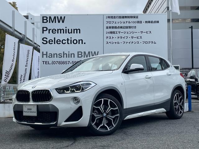 BMW xDrive 18d MスポーツX ブラックレザーシート 電動シート 純正HDDナビ 障害物センサー 電動リアゲート バックカメラ 衝突軽減ブレーキ 純正19インチAW シートヒーター LEDヘッドライト パーキングアシスト F39