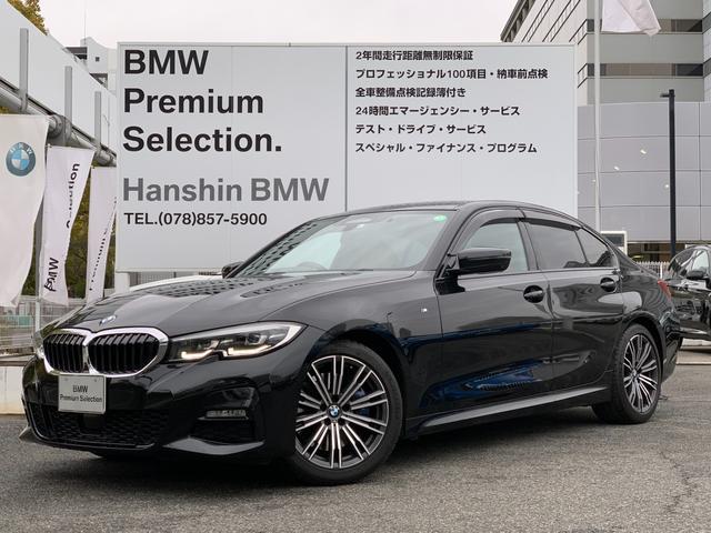 BMW 330i Mスポーツ ハイラインパッケージ ワンオーナー コンフォートパッケージ ハイラインパッケージ コニャックレザー シートヒーター 電動トランク ハイファイスピーカー ミラー型ETC 純正HDDナビ バックカメラ 衝突ブレーキ ACC