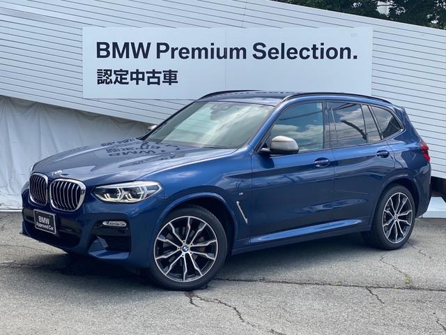 BMW xDrive 20d Mスポーツハイラインパッケージ ハイラインパッケージ フロントリアシートヒーター ワンオーナー コニャックレザーシート LEDヘッドライト ヘッドアップディスプレイ オプション20インチアロイホイール 全周囲カメラ パドルシフト