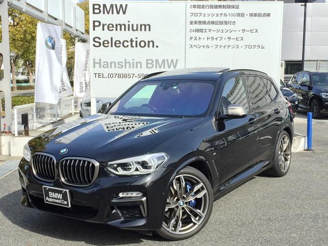 BMW M40d ワンオーナー セレクトパッケージ パノラマサンルーフ ハーマンカードンスピーカー レザーシート シートヒーティング ランバーサポート 電動テールゲート HDDナビ地デジ 21インチAW 全周囲カメラ