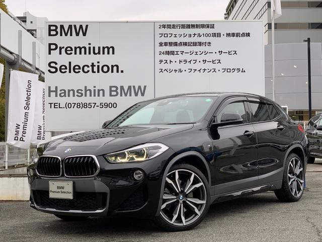 BMW xDrive 20i MスポーツX ワンオーナー アドバンスドアクティブセーフティー ヘッドアップディスプレイ アクティブクルーズコントロール ハーフレザーシート 新型ナビ オプション20インチアロイホイール パドルシフト F39