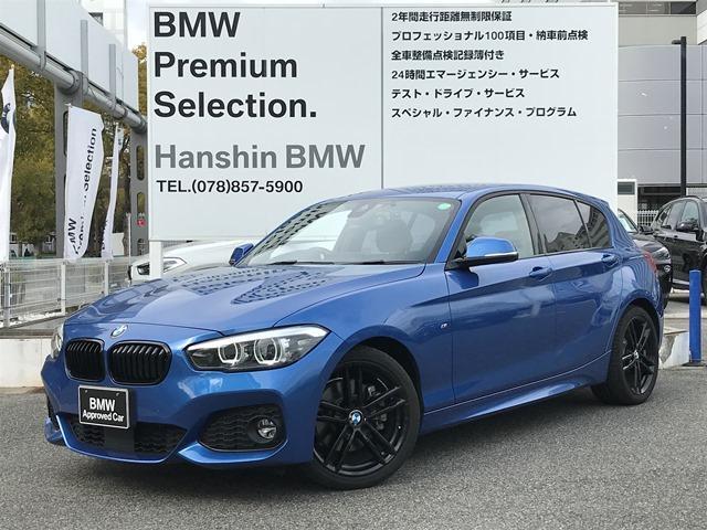 BMW 118i Mスポーツ エディションシャドー アップグレードパッケージ ブラックレザーシート ACC ワンオーナー HDDナビ 地デジ パワーシート シートヒーター バックカメラ PDCセンサー コンフォートアクセス