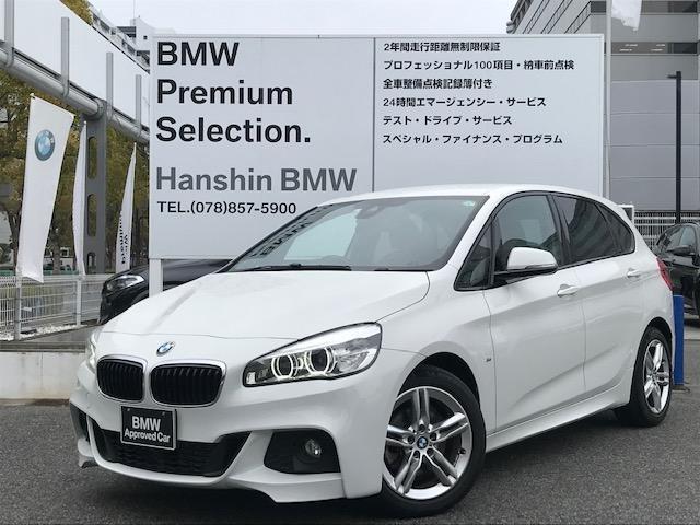 BMW 218dアクティブツアラー Mスポーツ コンフォートアクセス 電動トランク バックカメラ 社外フルセグTV 純正HDDナビ インテリジェントセーフティ CD/DVD再生 パドルシフト デイライト