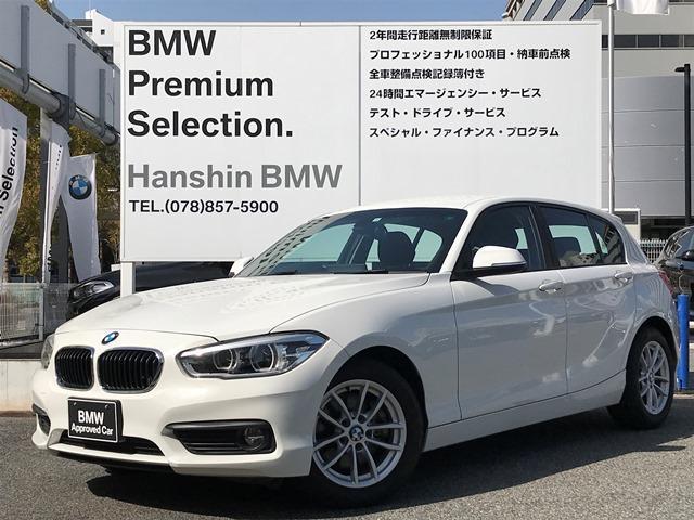 BMW 118i パーキングサポートパッケージ プラスパッケージ 後期LCIモデル LEDヘッドライト フロントフォグランプ ミラー型ETC 障害物センサー 純正16インチAW バックカメラ 純正HDDナビ F20