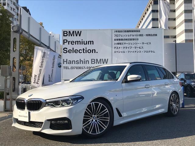 BMW 5シリーズ 523dツーリング Mスポーツ サンルーフ Harman/kardon セレクトパッケージ パーキングアシストプラス ヘッドアップディスプレイ ドライビングアシストプロフェッショナル サンプロテクションガラス 電動チルト&テレスコヒ