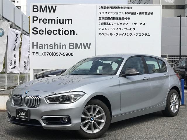 BMW 118d スタイル ワンオーナー コンフォートパッケージ クルーズコントロール バックカメラ 障害物センサー 後期LCI LEDライト 衝突軽減ブレーキ 車線逸脱警告 Bluetooth ミラー型ETC F20