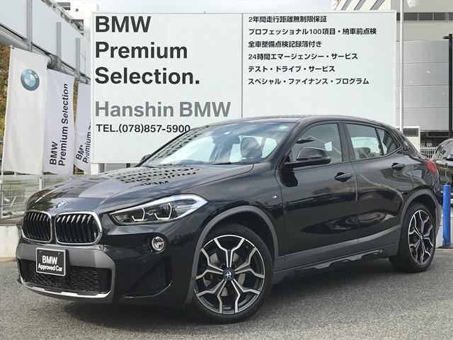 BMW xDrive 18d MスポーツX ワンオーナー 電動シート ヘッドアップディスプレイ アクティブクルーズコントロール LEDヘッドライト 電動リアゲート コンフォートアクセス シートヒーティング HDDナビ ミラー内蔵ETC PDC