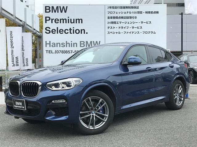 BMW xDrive 30i Mスポーツ アクティブクルーズコントロール 黒レザーシート シートヒーター アダプティブLEDヘッドライト ヘッドアップディスプレイ 全方位カメラ PDCセンサー Bluetooth ミュージックサーバ G02