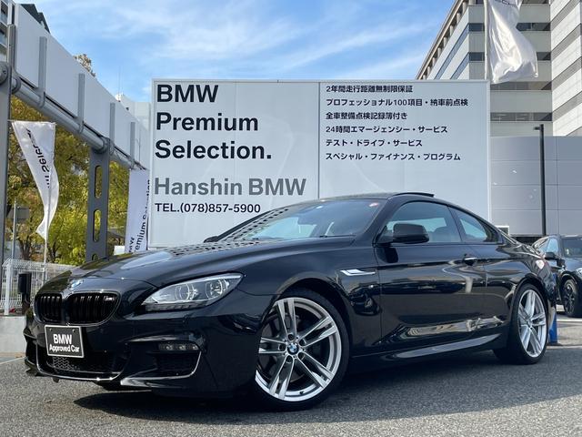 BMW 6シリーズ 640iクーペ Mスポーツ ワンオーナー プラスパッケージ サンルーフ 20インチAW ブラックレザーシート LEDヘッドライト ソフトクローズドア バックモニター クルーズコントロール シートヒーター PDCセンサー 純正ナビ