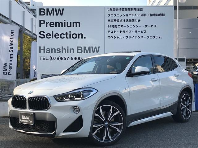 BMW xDrive 20i MスポーツX ワンオーナー セレクトP デビューP 電動サンルーフ ブラウンレザーシート ヘッドアップディスプレイ アクティブクルーズコントロール 電動リアゲート 純正20インチAW HiFiスピーカー F39