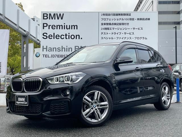 BMW xDrive 18d Mスポーツ アクティブクルーズコントロール 衝突軽減ブレーキ ヘッドアップディスプレイ 電動トランク バックモニター PDCセンサー 純正HDDナビ ミラー型ETC 車線逸脱警告 LEDヘッドライト 純正18AW