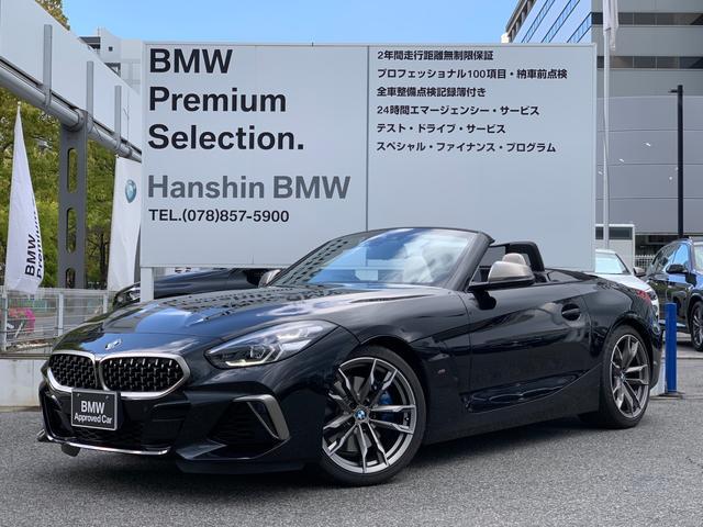 BMW Z4 M40i ワンオーナー アイボリーレザーシート ハーマンカードンスピーカー アダプティブLEDヘッドライト ヘッドアップディスプレイ ハイビームアシスタント 純正19インチアロイホイール アンビエントライト