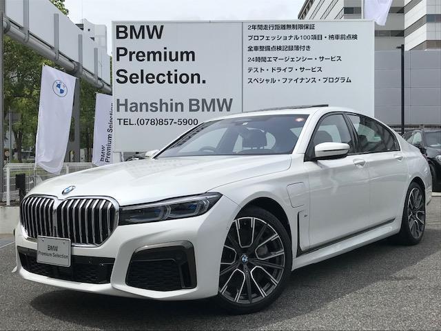BMW 745e Mスポーツ ワンオーナー サンルーフ レザーシート ベンチレーションシート レーザーライト 20インチアルミ 電動トランク HDDナビ地デジ ハーマンカードン 全周囲カメラ ヘッドアップディスプレイ ETC