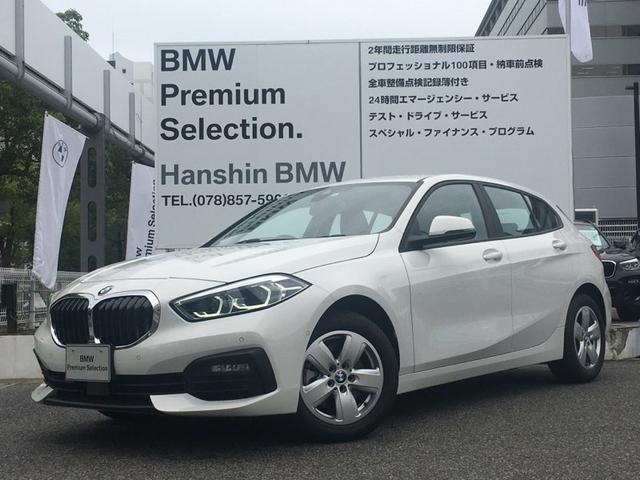 BMW 1シリーズ 118i プレイ ナビパッケージ ライブコックピット HDDナビゲーション AI音声会話システム ミラー型ETC コネクッテッドドライブ LEDヘッドライト 車線逸脱システム 衝突軽減ブレーキ バックカメラ