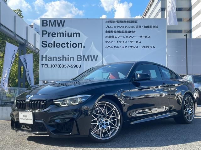 BMW M4 M4クーペ コンペティション サキールオレンジレザー 専用軽量化シート シートヒーター カーボントリム LEDヘッドライト アダプティブMサスペンション ヘッドアップディスプレイ バックカメラ リアPDC Mデファレンシャル