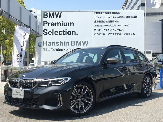 BMW 3シリーズ M340i xDriveツーリング レーザーライト パーキングアシストプラス ブラックレザーシート ヘッドアップディスプレイ シートヒーター 電動トランク 衝突軽減ブレーキ レーンチェンジウォーニング 19インチアロイホイール ACC