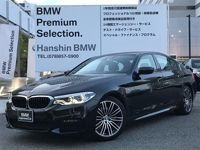 BMW 5シリーズ 523d Mスポーツ ハイラインパッケージ 弊社元デモカー ハイラインパッケージ ブラックレザーシート シートヒーター リアシートヒーター 純正HDDナビ ヘッドアップD 衝突軽減ブレーキ アクティブクルーズコントロール LEDヘッドライト