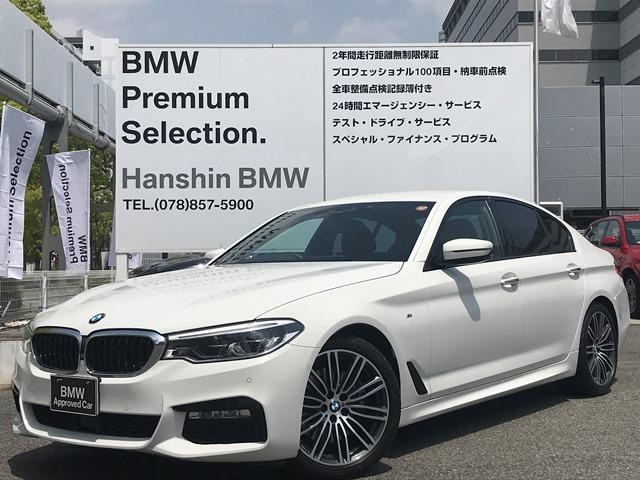 BMW 5シリーズ 530i Mスポーツ デビューPKG ヘッドアップディスプレイ 電動リアゲート 黒レザーシート アクティブクルーズコントロール フロントリアシートヒーター ソフトクローズドア 純正ナビ 衝突軽減ブレーキ 障害物センサー