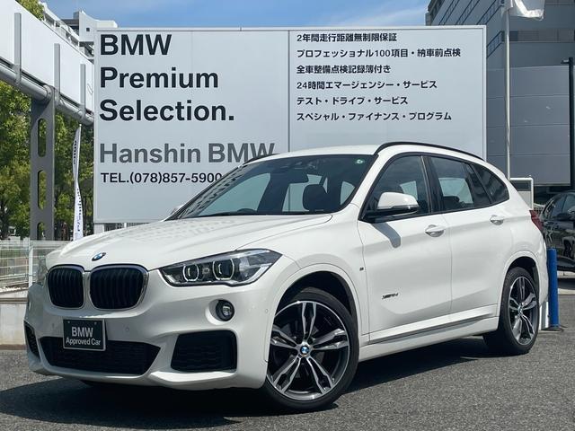 BMW X1 xDrive 18d Mスポーツ アドバンスドアクティブセーフティ ACC ヘッドアップディスプレイ アップグレード OP19インチ 電動シート HIFIスピーカー コンフォートパッケージ シートヒーター 電動トランク LEDライト