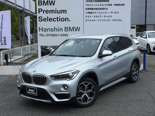 BMW sDrive 18i xライン ワンオーナー 純正HDDナビ 衝突被害軽減ブレーキ コンフォートパッケージ ミュージックサーバ バックカメラ PDCセンサー Bluetooth オートリアゲート LEDヘッドライト 歩行者警告