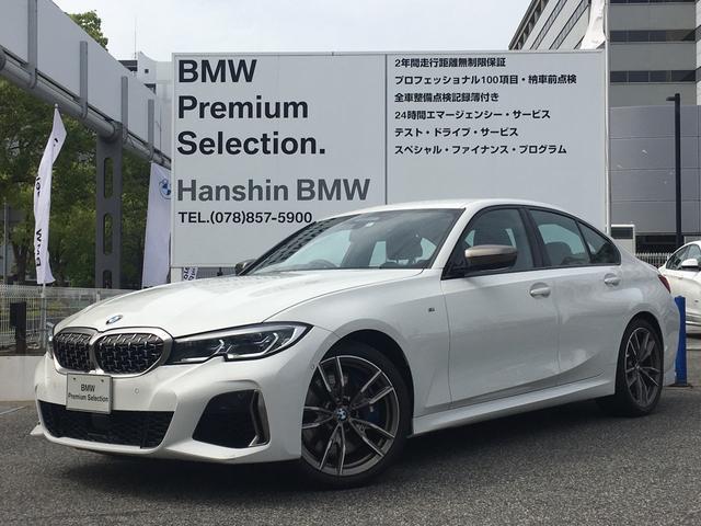 BMW M340i xDrive パーキングアシストプラスP 全周囲カメラ アクティブクルーズコントロール 直列6気筒 387馬力 Mブレーキ ブラックレザーシート 障害物センサー 純正HDDナビ 地デジ LEDヘッドライト ETC