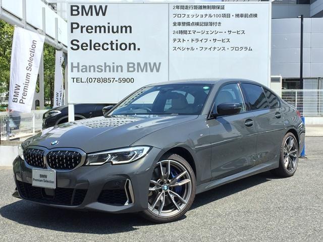 BMW M340i xDrive ドラバイトグレー1オーナー オイスターレザー パーキングアシストプラス レーザーライト 19インチAW ハーマンカードンスピーカー ヘッドアップディスプレイ シートヒーター 衝突軽減ブレーキ G20