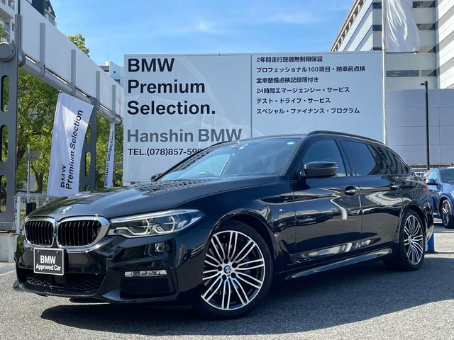 BMW 5シリーズ 530iツーリング Mスポーツパッケージ デビューパッケージ ブラックレザーシート LEDヘッドライト ワンオーナー ヘッドアップディスプレイ ソフトクローズドア ACC トップビューカメラ 衝突軽減ブレーキ レーンチェンジウォーニング