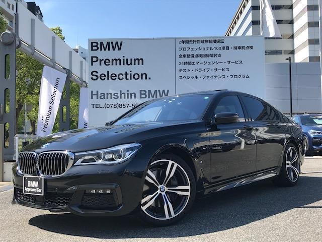 BMW 740eアイパフォーマンス Mスポーツ ワンオーナー リアエンターテーメント 黒レザーシート ソフトクローズドア フロントベンチレーションシート ジェスチャーコントロール ハンドルヒーター Harman/Kardon 地デジ CD/DVD