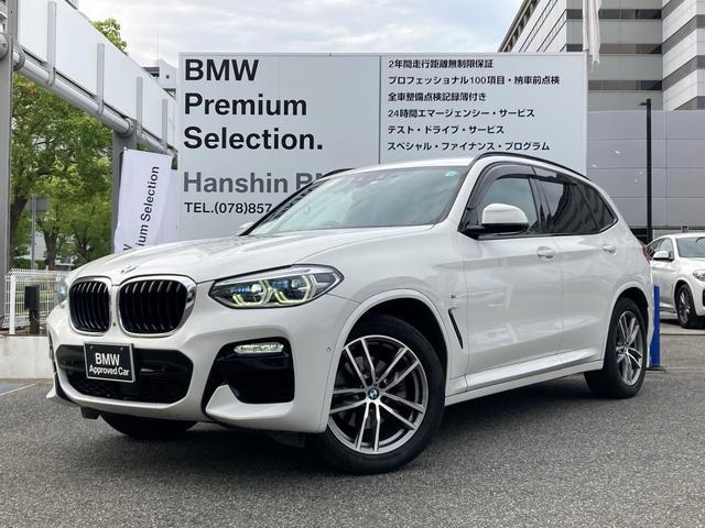 BMW xDrive 20d Mスポーツ ヘッドアップディスプレイ・LEDライト・アクティブクルーズコントロール・シートヒーター・純正HDDナビ・バックカメラ・トップビューカメラ・パーキングアシスト・PDC・電動リアゲート・ETC・G01