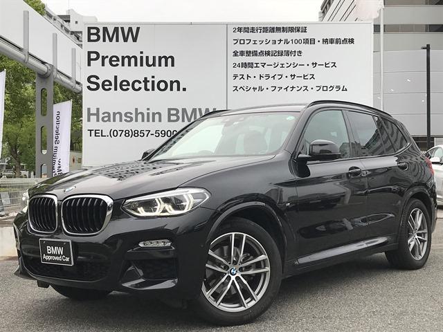 BMW xDrive 20d Mスポーツ ハイラインパッケージ アンビエントライト コニャックレザーシート 前後シートヒーター LEDヘッドライト 全周囲カメラ アクティブクルーズコントロール 純正HDDナビ 19インチAW 電動リアゲート
