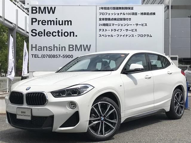 BMW xDrive 18dMスポーツエディションサンライズ 200台限定車 禁煙車 ワンオーナー Mスポーツパッケージ 19インチAW Mスポーツブラックレザーシート アダプティブMサスペンション Mリアスポイラー 純正HDDナビ 障害物センサー バックカメラ