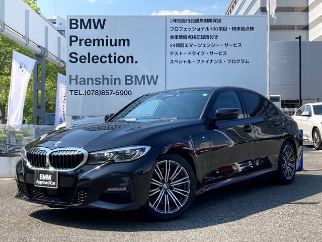 BMW 330iスポーツ ワンオーナー・ハイラインPKG・イノベーションPKG・コンフォートPKG・レーザーライト・ヘッドアップディスプレイ・ジェスチャーコントロール・パーキングアシストプラス・黒レザー・シートヒーター・F20