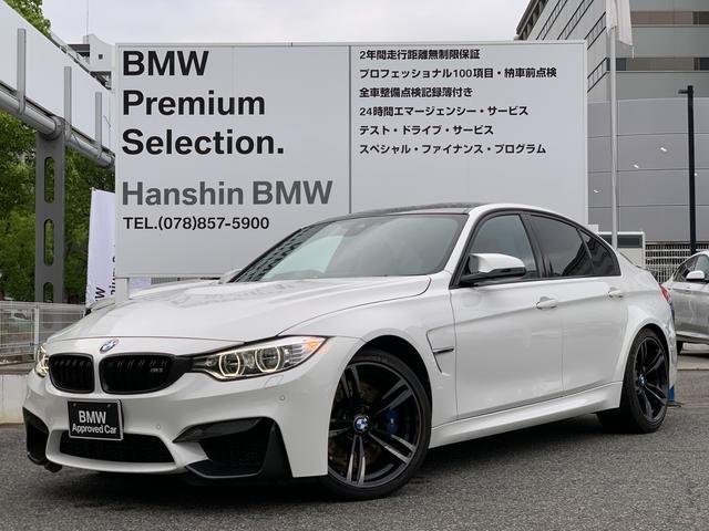 BMW M3 アダプティブMサスペンション サキールオレンジレザーシート 純正19インチアロイホイール シートヒーター LEDヘッドライト カーボンルーフ クルーズコントロール パドルシフト 純正HDDナビ