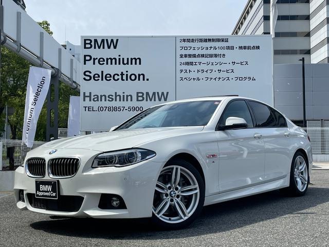 BMW 5シリーズ 535i Mスポーツ ワンオーナー 後期LCI サンルーフ ブラックレザーシート シートヒーター 電動シート アクティブクルーズコントロール 衝突軽減ブレーキ バックカメラ 純正HDDナビ 19インチAW F10