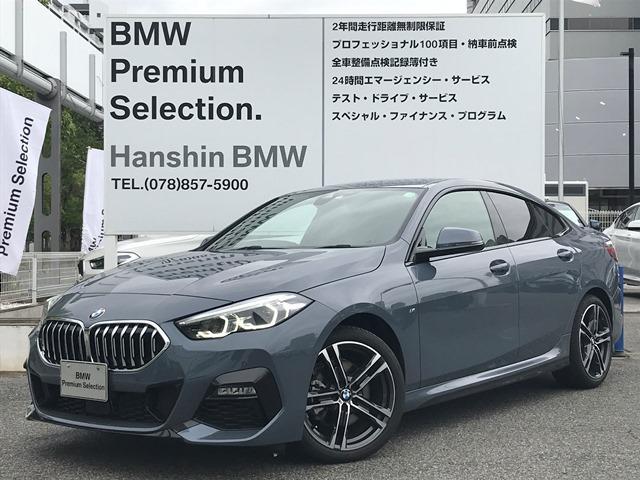 BMW 218dグランクーペ Mスポーツエディションジョイ+ iDriveナビパッケージ バックカメラ 障害物センサー アクティブクルーズコントロール 純正18インチAW ハーフレザーシート Bluetooth LEDヘッドライト 衝突軽減ブレーキ 液晶メーター