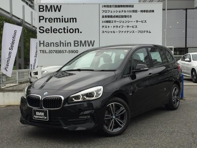 BMW 218dグランツアラー スポーツ コンフォートパッケージ・シートヒーター・電動テールゲート・スポーツシート・リアエアコン・HDDナビ・CD録音・DVD再生可能・バックカメラ・リアソナー・LEDヘッドライト・スマートキー・3列シート