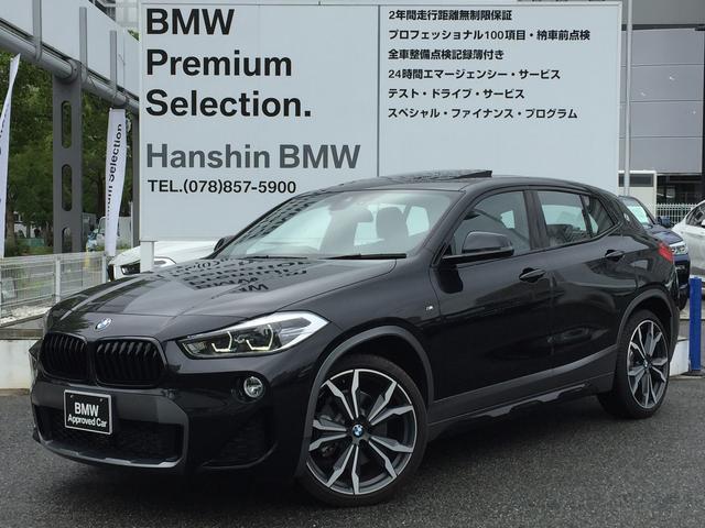 BMW xDrive 20i MスポーツX ハイラインパック セレクトパッケージ サンルーフ モカレザー 20インチアルミ パワーシート シートヒーター LEDヘッド 電動リアゲート 衝突軽減ブレーキ 車線逸脱警告 パドルシフト 純正HDDナビ スマートキー