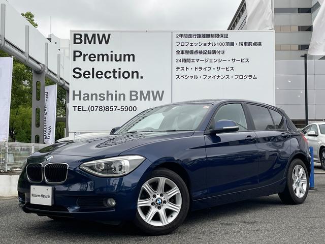 BMW 116i 純正HDDナビゲーション・DVD再生・CD録音可能・リバース連動ミラー・キセノンヘッドライト・全国認定保証付・純正アルミホイール ETC
