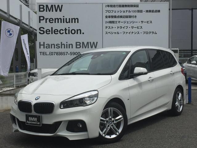 BMW 218dグランツアラー Mスポーツ コンフォートパッケージ・サドルブラウンレザー・シートヒーター・コンフォートアクセス・HDDナビゲーション・CD録音・DVD再生可能・バックカメラ・PDC・ミラーETC・電動テールゲート
