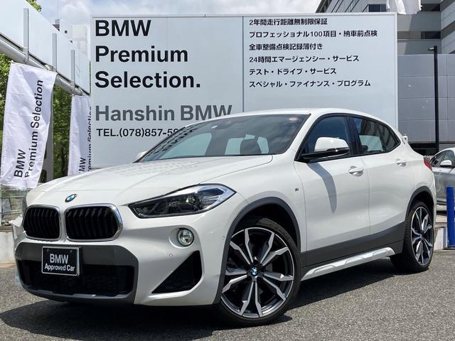 BMW xDrive 20i MスポーツX デビューPKG ワンオーナー アドバンスドセーフティ アクティブクルーズコントロール ヘッドアップディスプレイ モカレザー シートヒーター 電動シート 電動リアゲート LEDヘッドライト OP20AW