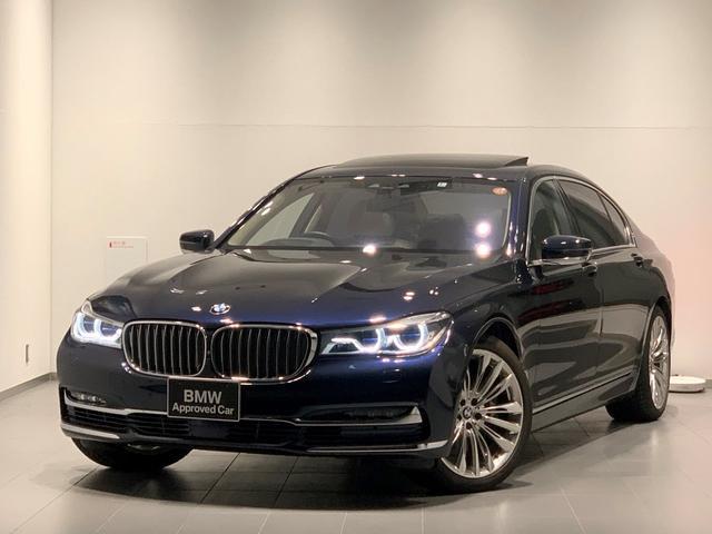 BMW 750iL デザインピュアエクセレンスパッケージ サンルーフ リアエンターテーメント  OP20インチメッキAW フルセグTV CD/DVD再生 アラウンドビューモニター ソフトクローズドア コンフォート