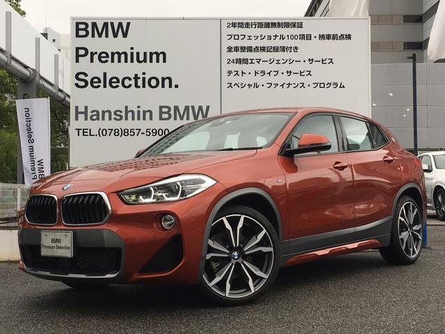 BMW xDrive 18d MスポーツX 1オーナー 20インチアルミ ヘッドアップディスプレイ パワーシート アクティブクルーズコントロール 純正HDDナビ 衝突軽減ブレーキ 車線逸脱警告 スポーツシート コンフォートアクセス バックカメラ