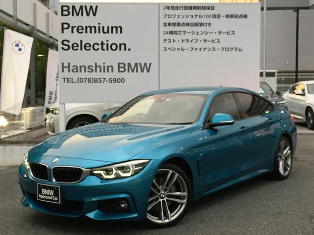 BMW 440iグランクーペ Mスポーツ ワンオーナー アクティブクルーズコントロール LEDヘッドライト 衝突被害軽減ブレーキ レーンチェンジウォーニング パドルシフト Bluetooth ミュージックサーバ 黒レザーシート フルセグTV