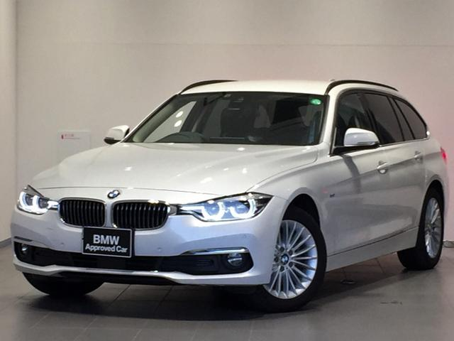 BMW 320i xDriveツーリング ラグジュアリー 1オーナー車・プラスパッケージ・黒革シート・電動テールゲート・シートヒーター・メモリー機能付電動シート・アクティブクルーズコントロール・後期エンジン・LEDヘッドライト・HDDナビ・バックカメラ